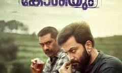 Movie Review : Ayyapanum Koshyum , ego and self respect